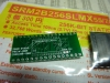 FC_TSOPDIP26.jpg