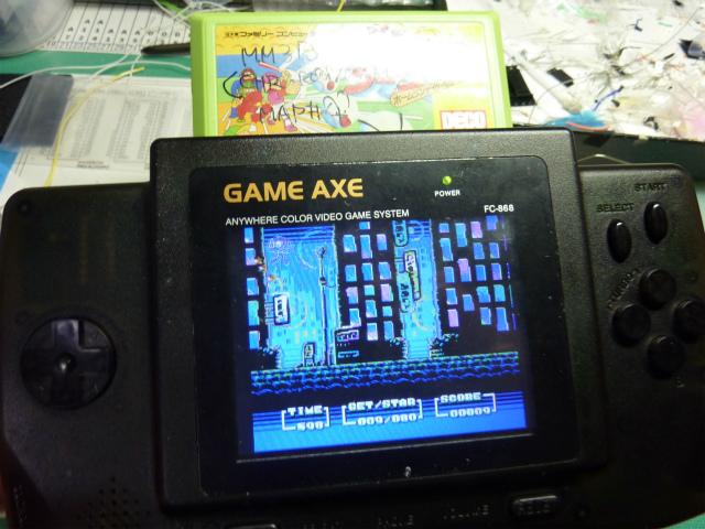 GAMEAXEPCB_02.jpg