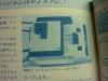 RAMKai_15.jpg