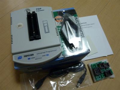 TIP3100.jpg