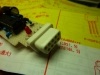 Wii_FC_09.jpg